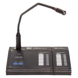 Удаленная микрофонная станция T-8000A